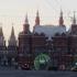 Galerie 13 - Moskau001
