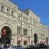 Galerie 13 - Moskau016
