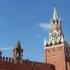 Galerie 13 - Moskau017