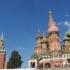 Galerie 13 - Moskau019